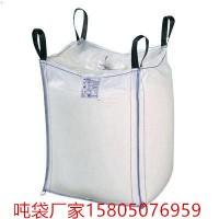 合肥木屑颗粒吨袋 合肥化工颗粒吨袋