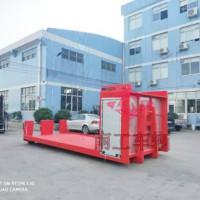 7吨消防泵拖车牵引工具拖车