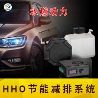 HHO改装 年检年审 汽配经销 尾气治理 黑烟净化器