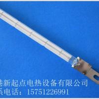 半镀白卤素短波加热灯管 铁片头卤素灯管加热器