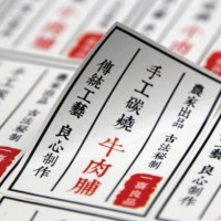 襄阳标签贴纸印刷不干胶标签印刷卷筒不干胶贴纸定制