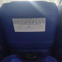 浙江抗菌整理剂 纺织品卫生抗菌整理剂