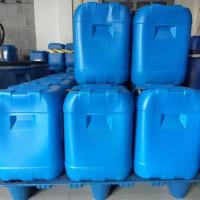 浙江角鲨烷复合氨基酸保湿整理剂