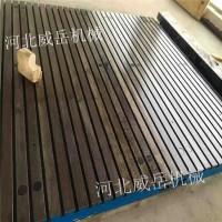 可固定式铸铁地板 铸铁平板抗磨损
