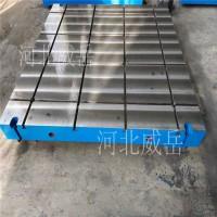 北京加高铸铁地板 铸铁平板精度稳定