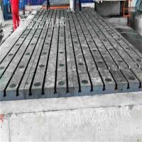 泊头常规件铸铁地板货源产地铸铁平板