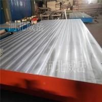 铸铁大地板_ T型槽铸铁底板_铸铁地板出口
