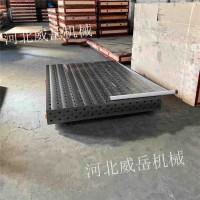 济南铸铁地板质保时间长铸铁平板