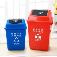 献县瑞达工业商用塑料翻盖垃圾桶现货批发