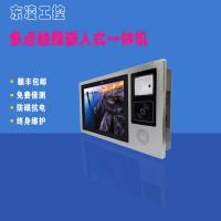 安卓系统10.1寸刷卡扫码工业一体机支持一维码二维码识别