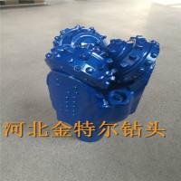 江汉金属密封钻头 241.2mm镶齿岩石牙轮钻头