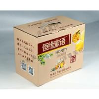 荆门食品彩色包装箱定制干货礼品包装箱印刷定做纸箱印刷