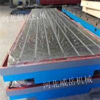 首单包邮铸铁地板 铸铁平板槽位置可定