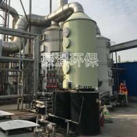 碱洗涤塔玻璃钢碱洗塔废气处理设备厂家