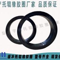 O型橡胶圈 万信阻燃橡胶圈生产厂家来电咨询