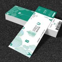 鄂州活动入场券印刷景点门票印刷优惠券印刷抽奖券印刷