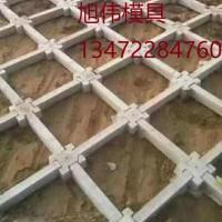 网格护坡塑料模具批发-高速护坡模具价格