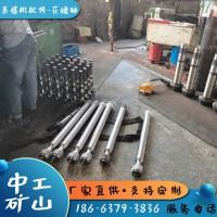 高温淬火采煤机花键轴 矿用扭矩轴90度工业伞齿轮 螺旋伞齿轴