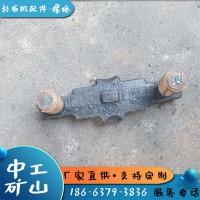 煤机用锻打矿用U型螺栓图号17GL7-2中心距200U型螺栓