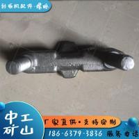 牛角刮板配套中心距210矿用U型螺栓 锻打刮板机U型螺栓