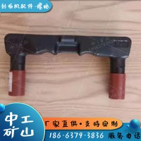 42GL03-2刮板输送机U型螺栓130S-01刮板U型螺栓