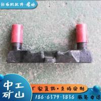 矿用螺栓锻造130S-01刮板矿用AM501U型螺栓刮板机