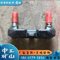 供应5GL06A-2U型螺栓刮板机U型螺栓锻造E型螺栓横梁