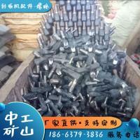 总长310中心距260的U型螺栓矿用12GL3-2U型螺栓