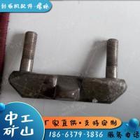 锻造U型螺栓40Cr材质螺栓矿用42GL03-2U型螺栓