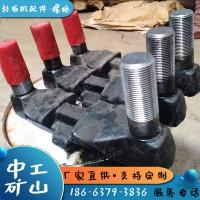 42GL03-2U型螺栓 转载机矿用TY-10-U型螺栓