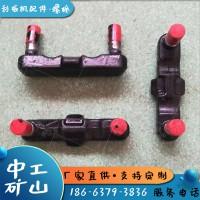M16螺纹130S-02U型螺栓 LZ216矿用U型螺栓参数