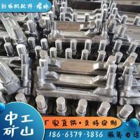 6322S-02矿用U型螺栓配螺母矿用12GL3-2U型螺栓