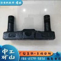 7GL-2E型螺栓LZ216U型螺栓螺母lz216刮板机螺栓