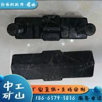 刮板机配件U型螺栓晋城矿用双头螺栓U型螺栓中心距210