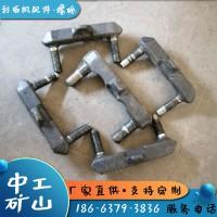 螺栓15GL06A-2矿用U型螺栓刮板4GL04-2U型螺栓
