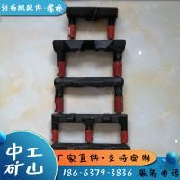 99S-01矿用锻打刮板锻造矿用U型螺栓AM501刮板机