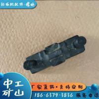 矿用锻打40Cr螺栓热处理12GL3-2U型螺栓
