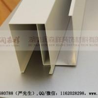 长沙铝方通厂/长沙U型铝方通/长沙木纹铝方通/铝方通卡式龙骨