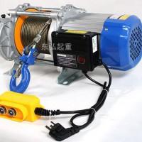 多功能提升机厂家-小型电动提升机批发-东弘起重