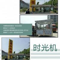 上海车站品牌活动户外展示用广告旗杆刀型水滴形沙滩旗杆