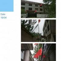 上海静安刀旗厂家不锈钢旗杆厂家汉白玉旗台安装