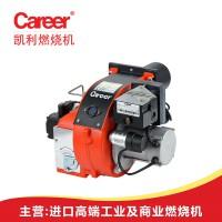 供应工业燃烧机单段火柴油燃烧机