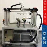 在线式灌胶机 三轴灌胶机 广东生产线灌胶机