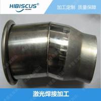 上海钣金激光焊接加工