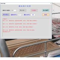 THD系列试验箱温湿度测量仪