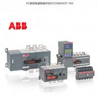 ATS400S-CB021 R320 4P转换开关