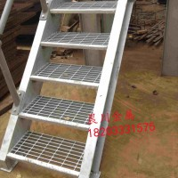 防滑踏步板,T4踏步板,钢梯踩踏板,吉首网格板