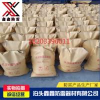 降阻剂物理降阻剂XX-005石墨降阻剂西藏新疆山东现货