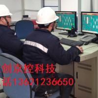 反应釜温度控制系统,聚合釜自动化系统,化工仪表集中控制系统