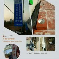 上海太阳能灯杆上海杨浦膜结构停车棚户外旗杆